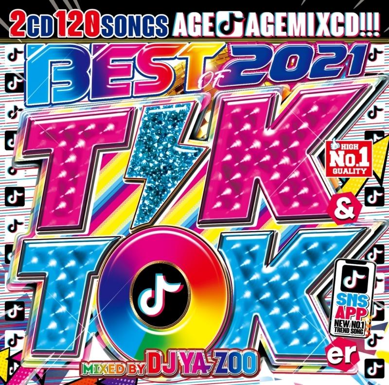 2021 2枚組 全120曲 ティックトック ヒットソング 洋楽Best Of Tik & Toker 2021 / DJ Ya-Zoo