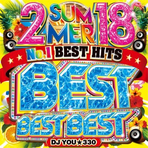 サマー・夏・2018年・ベスト・リアムペイン・リタオラ・セレーナゴメス2018 Summer Best Best Best / DJ You★330