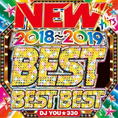 【洋楽CD】2018 年・2019 年・アリアナグランデ・ジャスティンビーバーNew 2018~2019  Best Best Best / DJ You★330
