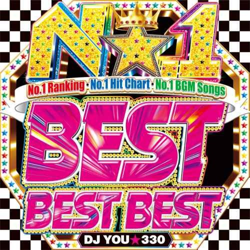 洋楽ベスト ファレルウィリアムス テイラースウィフト カルヴィンハリス サムスミスNo.1 Best Best Best / DJ You★330