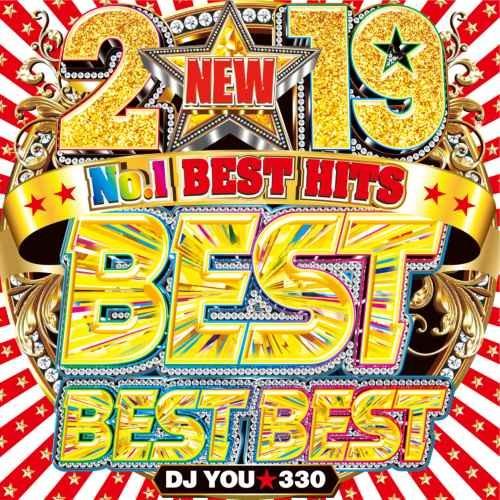 2019 先取り ベスト アリアナグランデ ゼイン2019 Best Best Best / DJ You★330