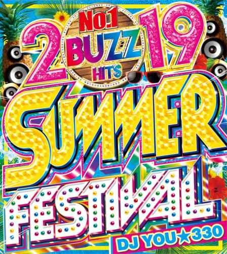 2019 夏 サマー アヴィーチー アリアナグランデ2019 Buzz Hits Summer Festival / DJ You★330