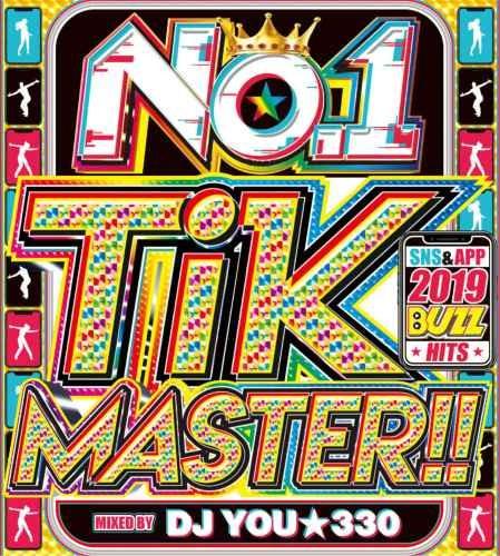 Tiktok ティックトック トレンド ティーン テイラースウィフト エドシーランNo.1 Tik Master!! 2019 Buzz Hits / DJ You★330
