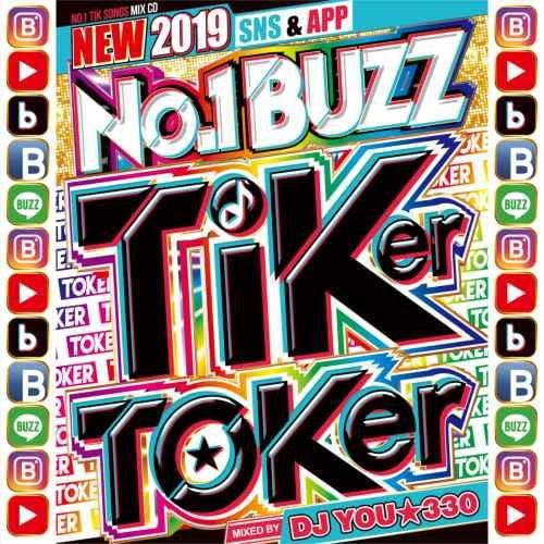 洋楽 ティックトック アリアナグランデ テイラースウィフトNo.1 Buzz Tiker Toker / DJ You★330