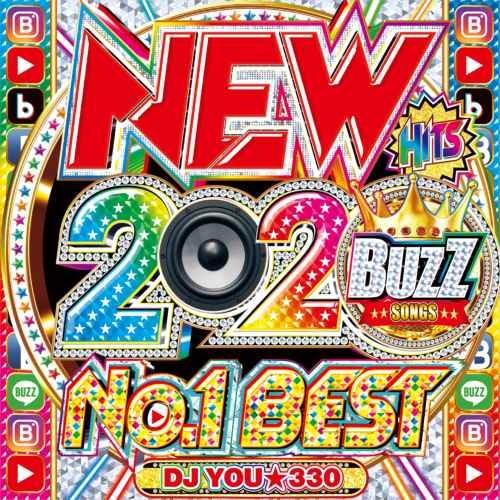 洋楽CD 2枚組 2020 最優秀ベスト盤 ロングミックス仕様 ビリーアイリッシュ など収録New Hits 2020 No.1 Best / DJ You★330