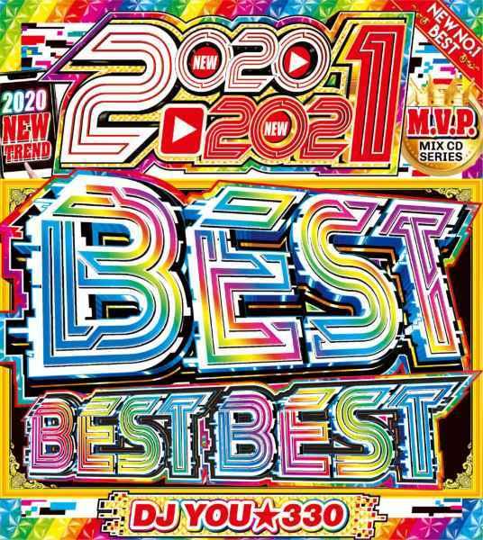 2枚組 年間ベスト DJミックス ノンストップ 爆売れシリーズ2020~2021 Best Best Best / DJ You★330