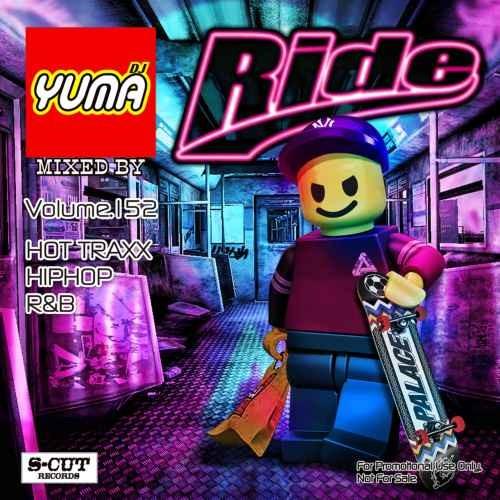 ヒップホップ R&B 2019年4月 新譜 ヨー・ガッティ 2チェインズRide Vol.152 / DJ Yuma