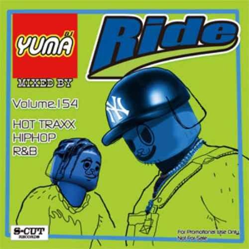 DJ Yuma ヒップホップ R&B 新譜 2019年6月 Ciara シアラ 21サヴェージRide Vol.154 / DJ Yuma