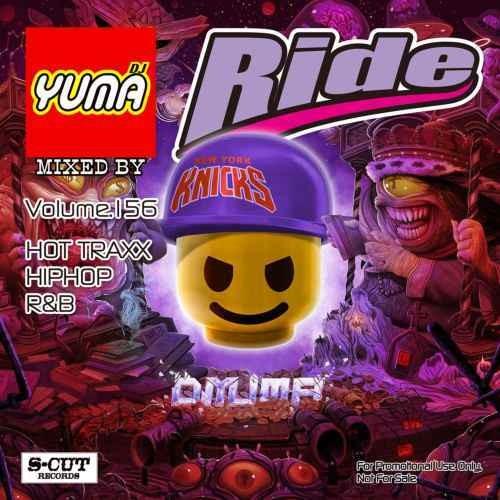 DJ Yuma ヒップホップ R&B 新譜 2019年8月 フレンチモンタナ クリスブラウンRide Vol.156 / DJ Yuma