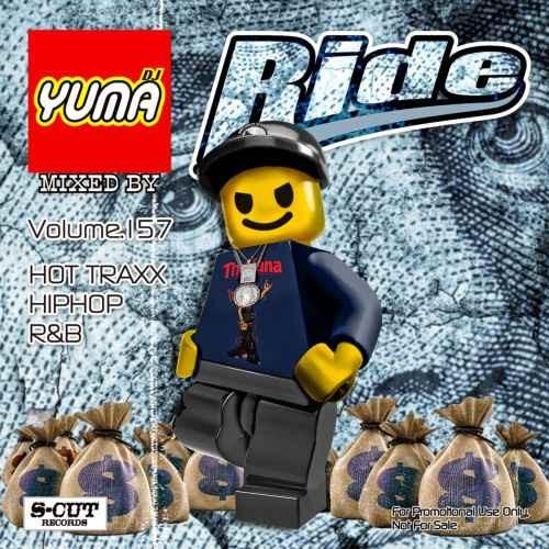 DJ Yuma ヒップホップ R&B 新譜 2019年9月 アリアナグランデ ニッキーミナージュRide Vol.157 / DJ Yuma