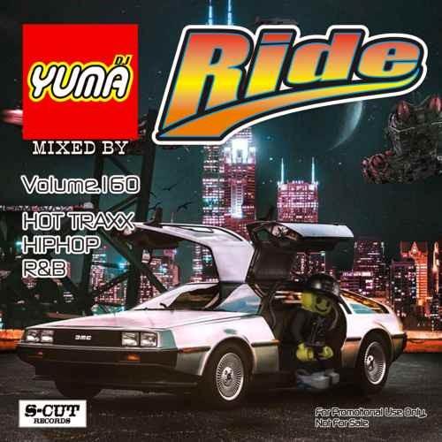 ヒップホップ R&B 新譜 2019年12月 DJユーマ リル ベイビー カニエ ウェストRide Vol.160 / DJ Yuma