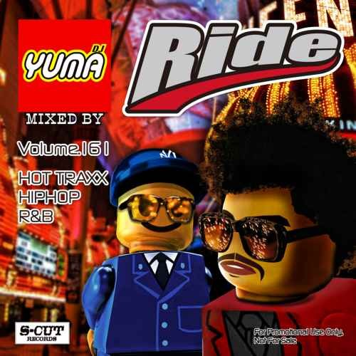 新譜 2020年1月 ヒップホップ R&B ダベイビー フレンチ モンタナRide Vol.161 / DJ Yuma