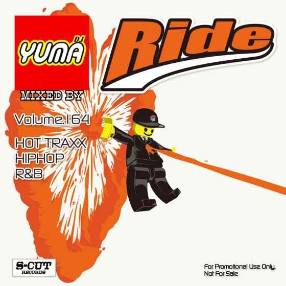 ヒップホップ R&B 新譜 DJユーマ 2020 4月Ride Vol.164 / DJ Yuma
