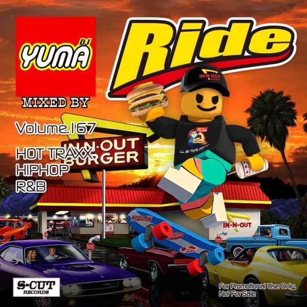 新譜 2020 7月 ヒップホップ R&B ポップスモーク プリティリッキーRide Vol.167 / DJ Yuma