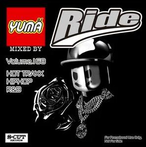2020 8月 新譜 R&B ヒップホップ 人気シリーズ ドレイク ポップスモーク 等収録Ride Vol.168 / DJ Yuma