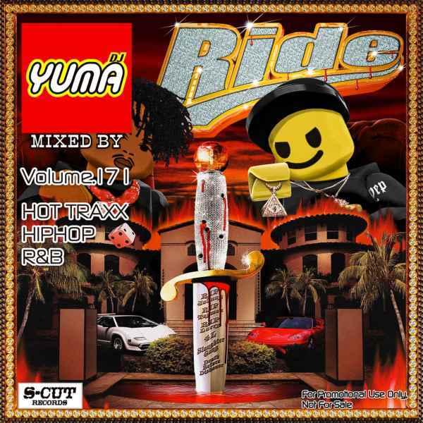 ヒップホップ R&B 2020 11月発売 新譜Mix シリーズRide Vol.171 / DJ Yuma