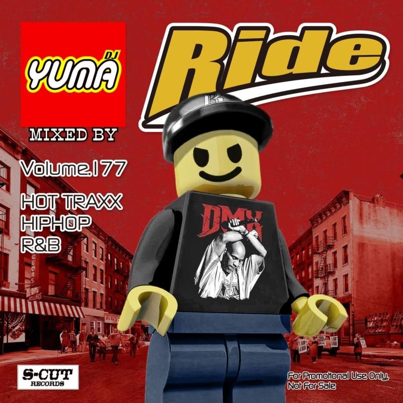 ヒップホップ R&B 新譜 2021 5月発売 DJユーマ Ride Vol.177 / DJ Yuma