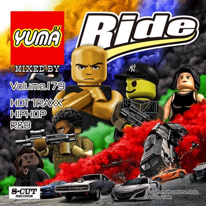 ヒップホップ R&B 新譜 2021 7月発売 タイガ ドントリヴァーRide Vol.179 / DJ Yuma