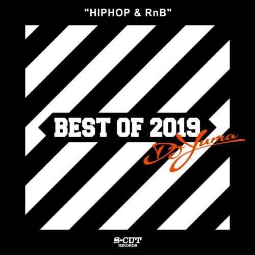 ヒップホップ R&B 2019 ベスト DJ ユーマ ミーガン ジー スタリオン クリスブラウンBest Of 2019 / DJ Yuma