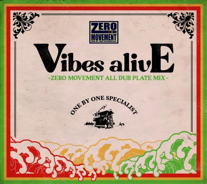 レゲエ ゼロムーブメントVibes Alive -Zero Movement All Dub Plate Mix- / Zero Movement