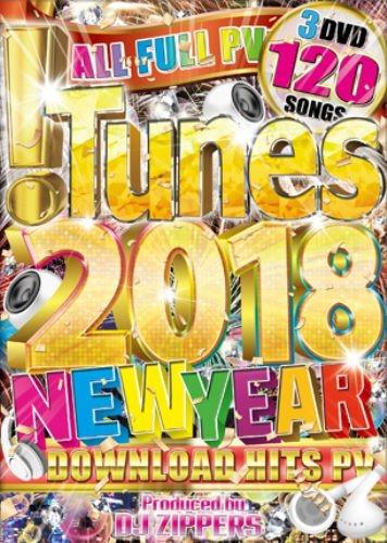ヒット曲・テイラースウィフト・フィフスハーモニー・クリスブラウン!Tunes 2018 Download Hits PV / DJ Zippers