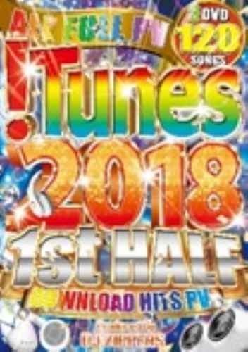 2018年上半期・ヒット曲・ベスト・ブルーノマーズ・テイラースウィフト!Tunes 2018 1st Half Download Hits PV / DJ Zippers