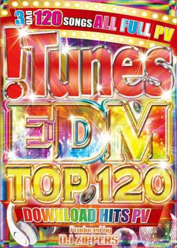DJ Zippers EDM エレクトロ アゲアゲ ゼッド カルヴィンハリス!Tunes EDM Top 120 -Download Hits- / DJ Zippers