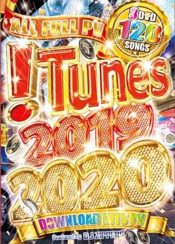 2019 2020 ベスト フルPV ヒット曲 エドシーラン アヴィーチー!tunes Best Of 2019-2020 / DJ Zippers