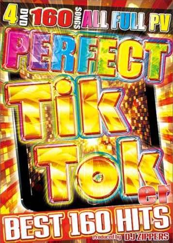 フルPV 4枚組 tiktok ティックトック 人気曲 ベスト ビリーアイリッシュ など収録Perfect Best Tik Toker 160 Hits / DJ Zippers