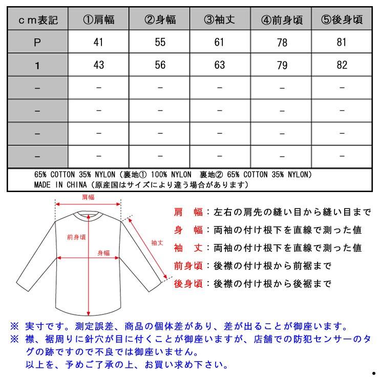 メゾンスコッチ MAISON SCOTCH 正規販売店 レディース ジャケット Long boa jacket 101893 58