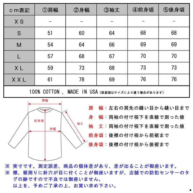 カーハート CARHARTT 正規品 メンズ アウタージャケット QUILTED FLANNEL LINED DUCK ACTIVE JACKET J140 - CARHARTT BROWN