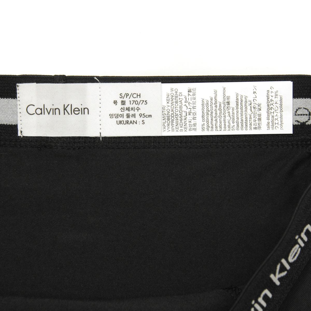 カルバンクライン ボクサーブリーフ メンズ 正規品 Calvin Klein アンダーウェア ボクサーブリーフ 下着 3枚セット 3PACK BOXER BRIEFS