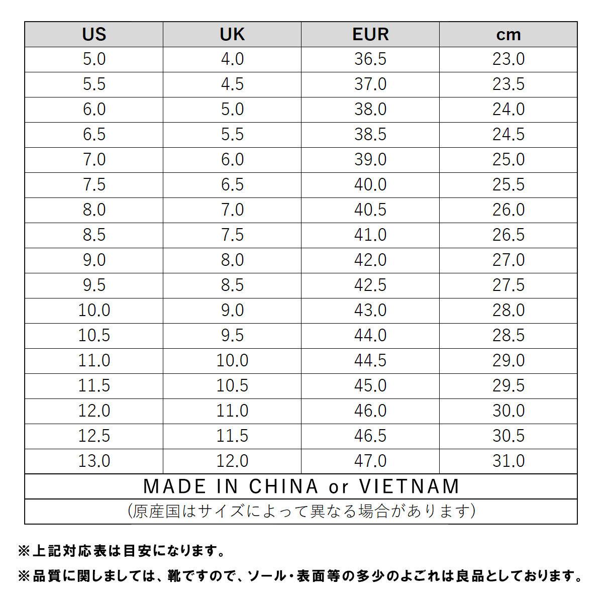 バンズ クラシックスリッポン VN000EYEBLK(ブラック)の商品画像 4