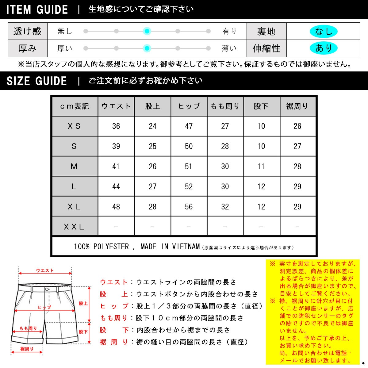 アバクロ 水着 メンズ 正規品 Abercrombie&Fitch スイムパンツ トランクス型 ボーダー柄 CLASSIC TRUNKS 5 INSEAM SHORT-LENGTH 133-350-0669-209