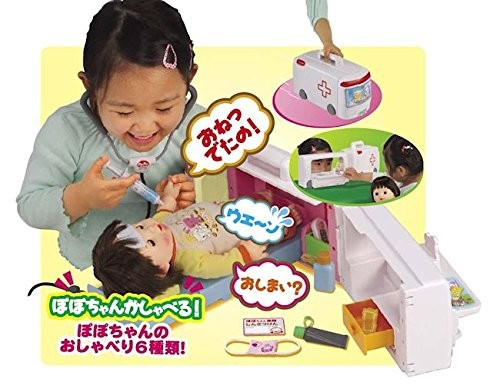 ピープル ぽぽちゃん・ちいぽぽちゃんの おしゃべり病院に変身!救急車の商品画像 ナビ