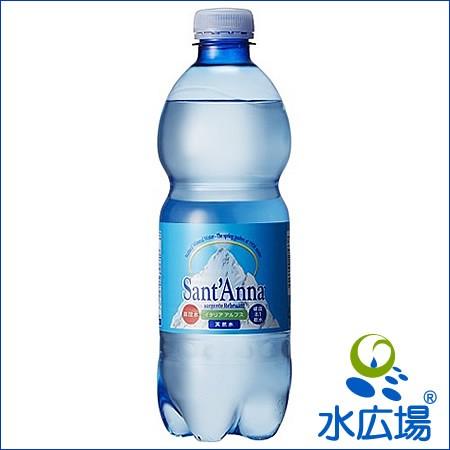 水 軟水 500ml イタリアの超軟水 サンタンナ炭酸入り500mlx24本入り イタリアンアルプス天然水