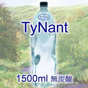 水 デザインウォーターの魁 ティナントPETボトル 無発泡  1500mlx12本