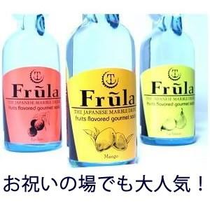 849538d48831 友桝飲料 フルーラ マンゴー 200ml×30本 瓶 炭酸飲料 - 最安値・価格比較 ...