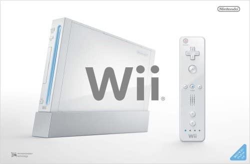 Wii (リモコンジャケット同梱版)の商品画像|ナビ