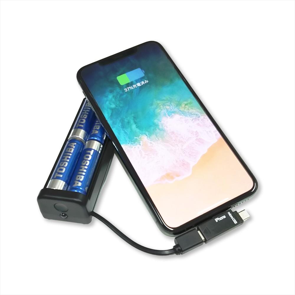 乾電池式携帯電話充電器 防災用品向けマルチ充電器