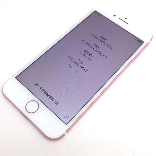Apple iPhone 7 128GB ローズゴールド auの商品画像 ナビ