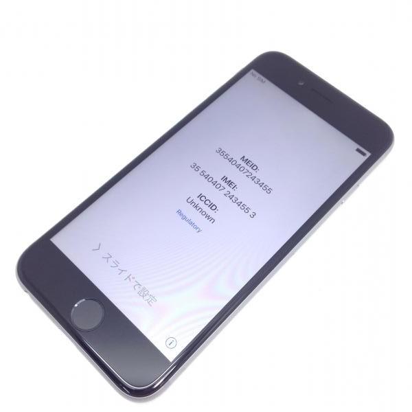 Apple iPhone 6 16GB スペースグレイ ドコモの商品画像|ナビ