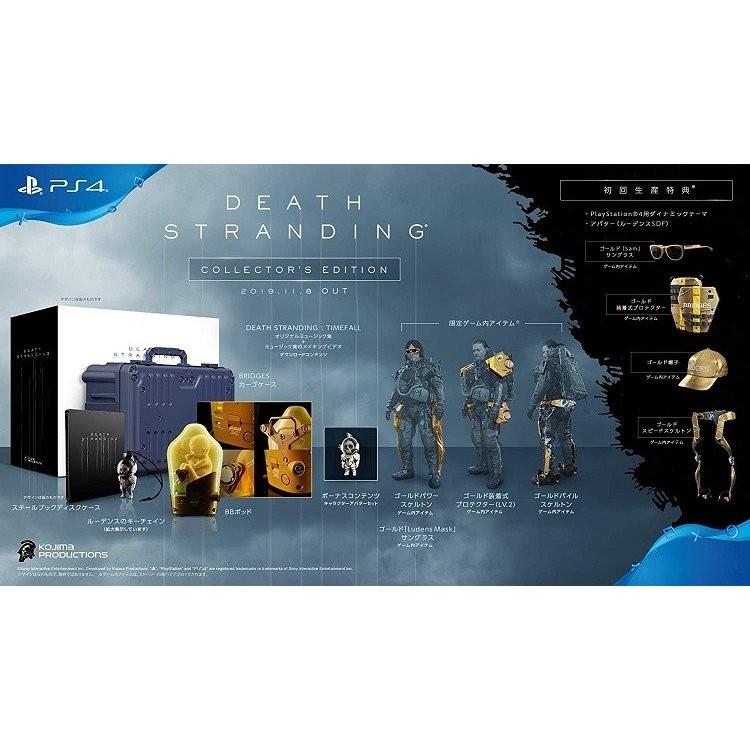 【PS4】 DEATH STRANDING [コレクターズエディション]の商品画像|ナビ