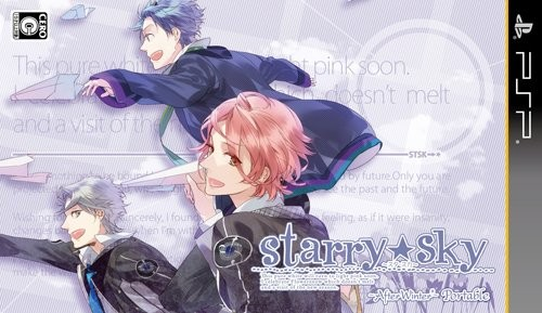 【PSP】ハニービー Starry☆Sky ~After Winter~ Portable [通常版]の商品画像|2