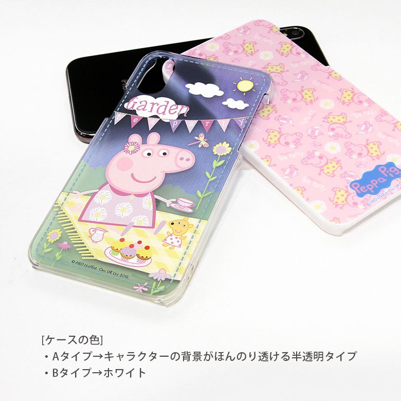 iPhone X用 ペッパピッグ ハードケース Tea party PPG-01Aの商品画像 3
