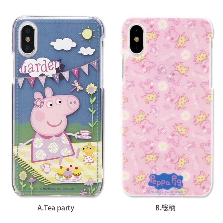 iPhone X用 ペッパピッグ ハードケース Tea party PPG-01Aの商品画像 4