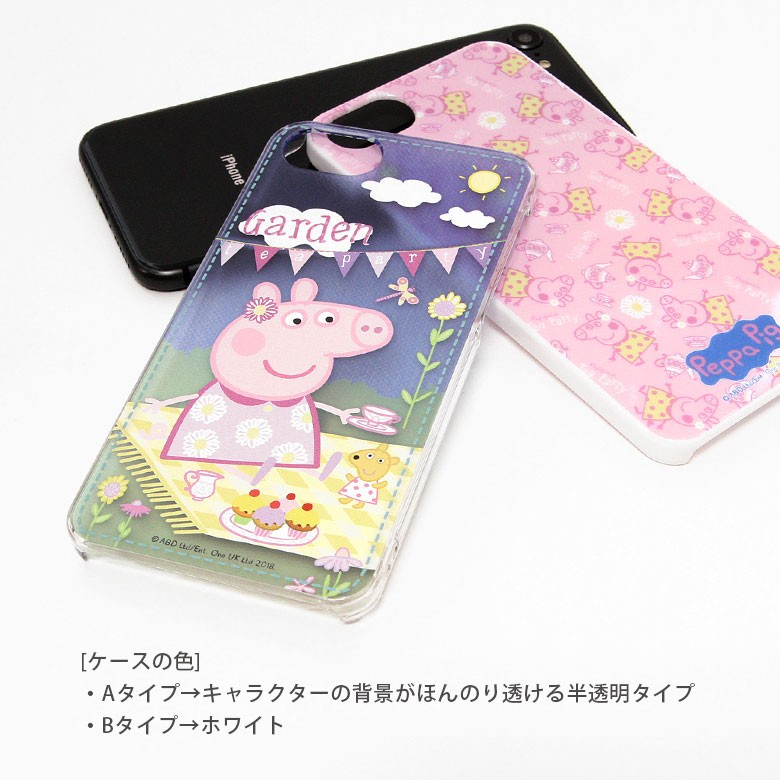 iPhone 8/7/6s/6用 ペッパピッグ ハードケース Tea party PPG-02Aの商品画像|3
