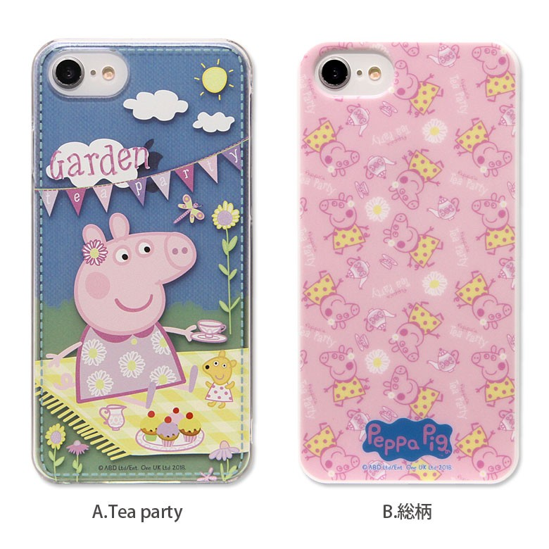 iPhone 8/7/6s/6用 ペッパピッグ ハードケース Tea party PPG-02Aの商品画像|4
