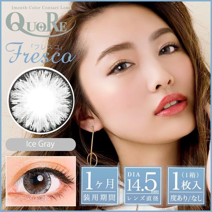 アイクオリティ株式会社 QUORE フレスコシリーズ マンスリー カラー各種 1枚入り 1箱の商品画像|3