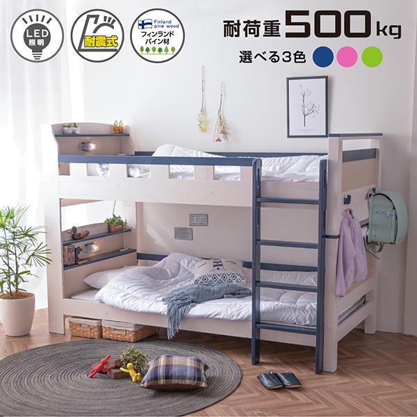二段ベッド フィアット3